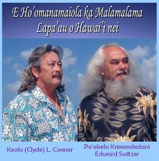 Keola & kanoa | Hawaiian Natives Teach us Scared Healing Techniques - Powered by Inception Radio Network